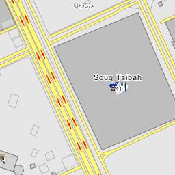 Ministry of Municipal & Rural Affairs - Al Riyadh